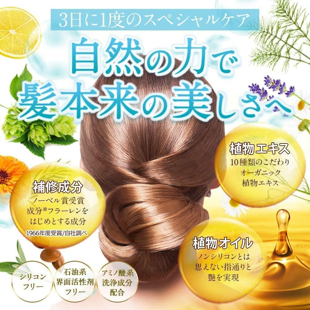 ルメント スパークリングオイルクレンジング&シャンプーの商品画像9