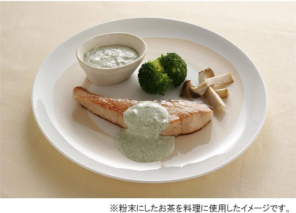京セラ(KYOCERA) セラミックお茶ミル CM-50GTの商品画像13