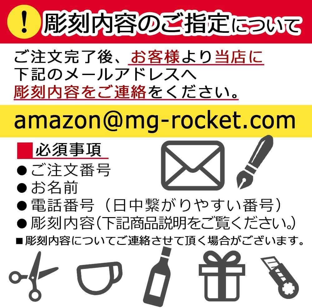 マゴコロロケット 選べる30デザイン 名入れ ステンレス タンブラーの商品画像6