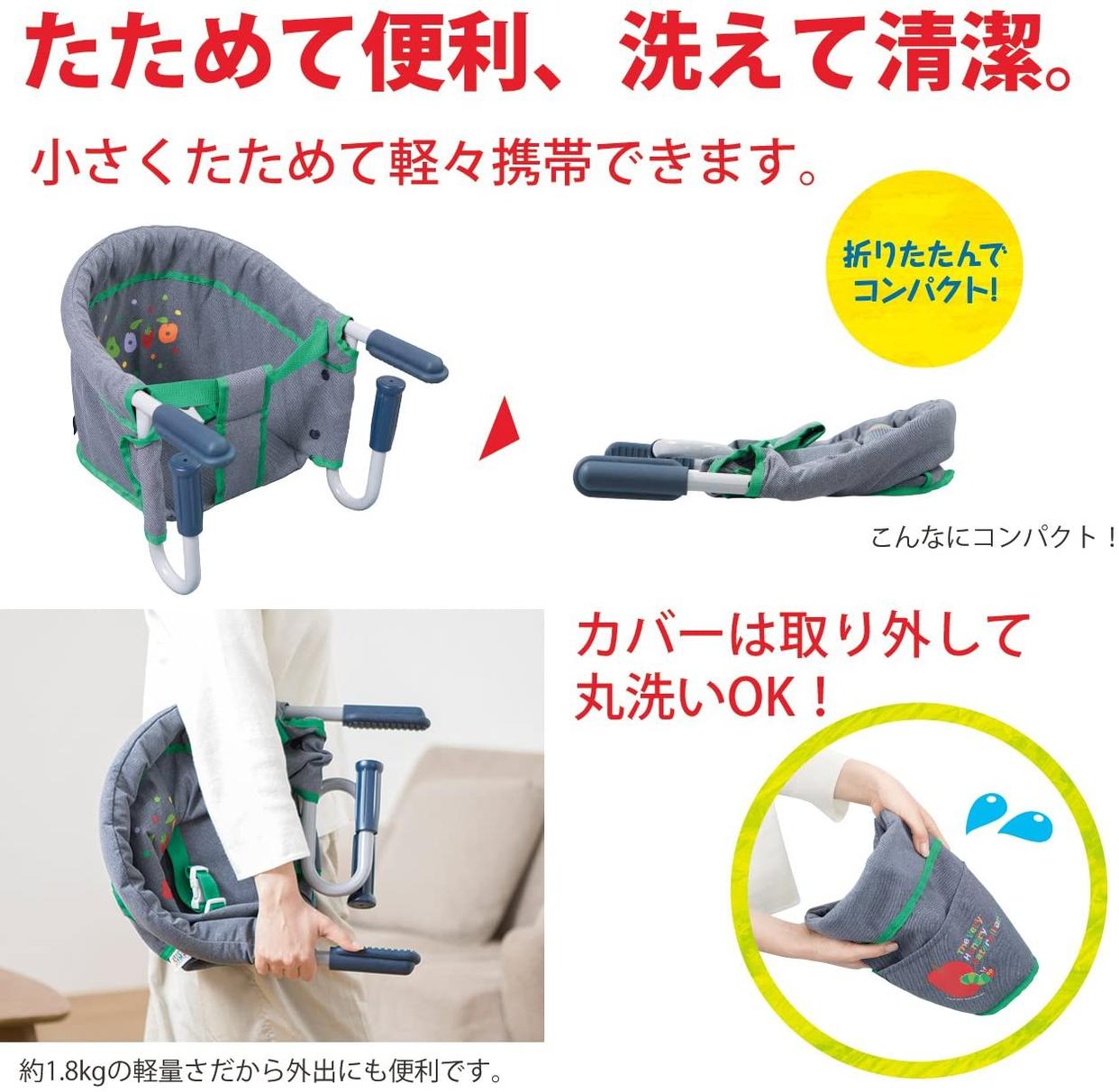 日本育児(nihon ikuji) はらぺこあおむし テーブルチェアの商品画像5
