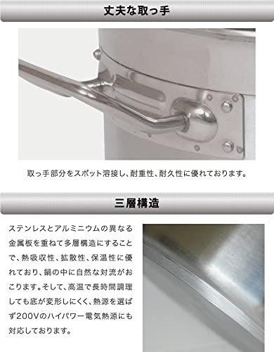 ダイシンショウジ 業務用ステンレス寸胴鍋 25cm 12リットル蓋付の商品画像4