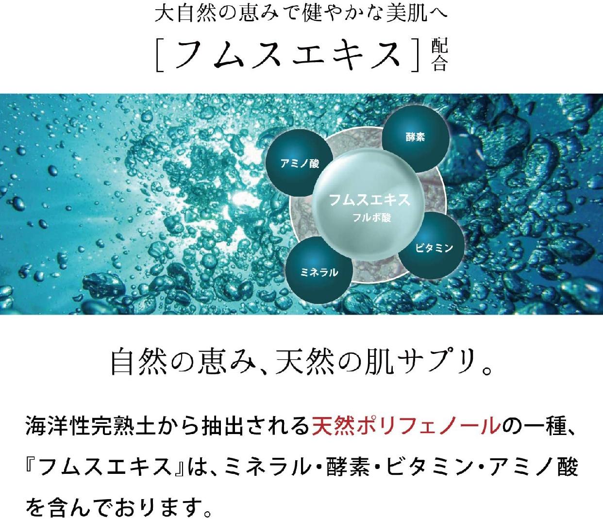 MIMURA(ミムラ)hitogata スキン セラムの商品画像10
