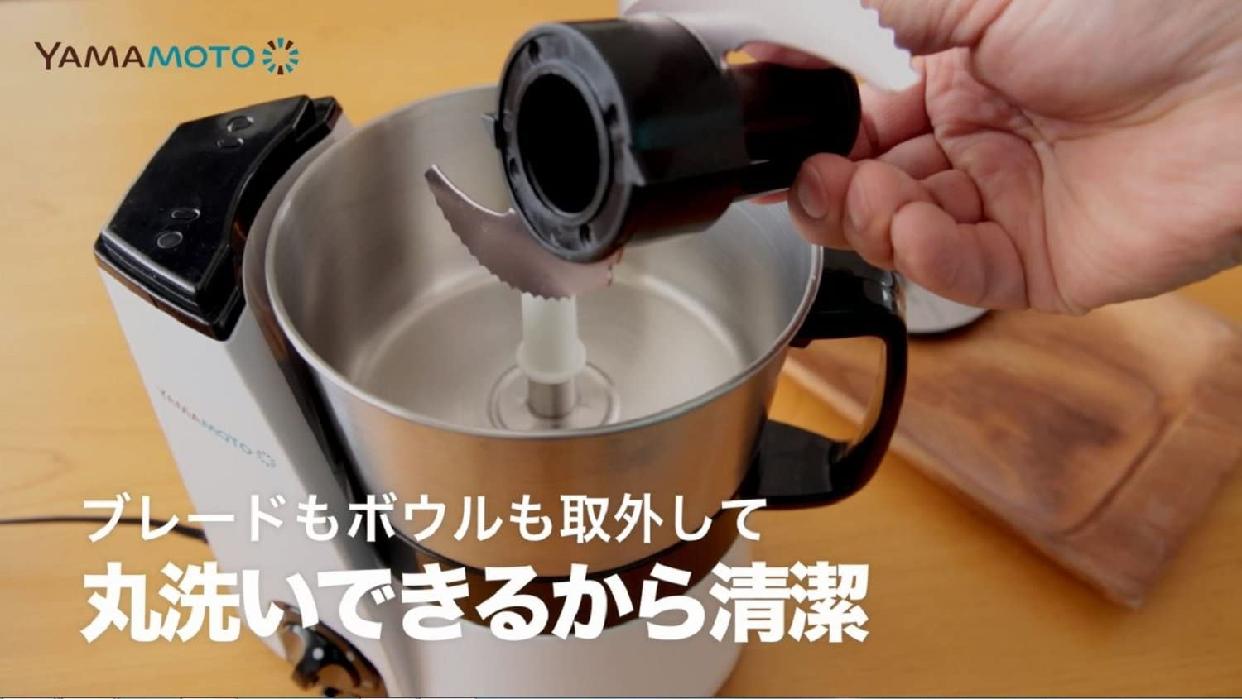 山本電気(YAMAMOTO) フードプロセッサー YE-MM41の商品画像6