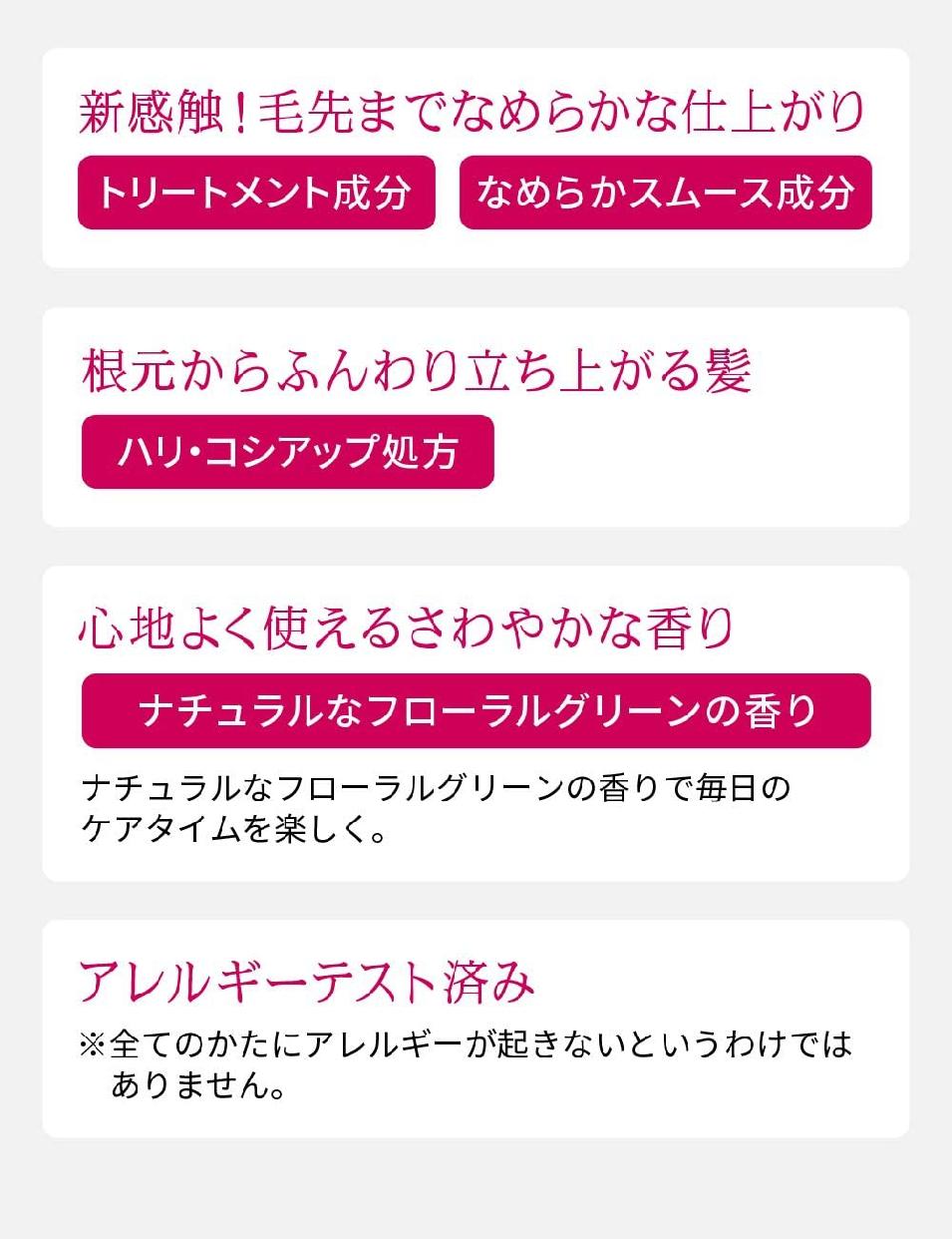 PRIOR(プリオール)カラーコンディショナー Nの商品画像6