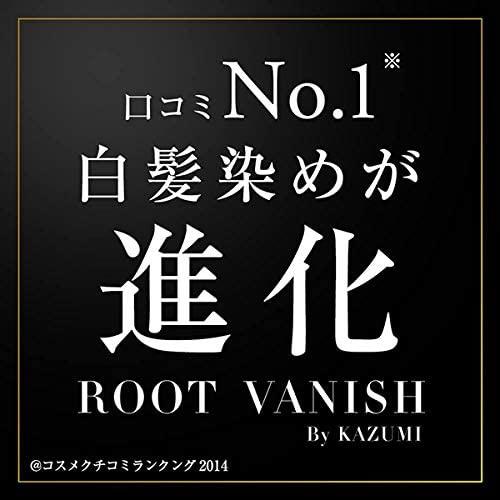 綺和美(KIWABI) ROOT VANISH By KAZUMI 白髪隠しカラーリングブラシの商品画像9