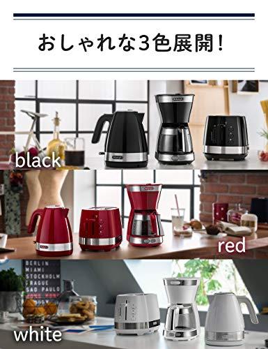 De'Longhi(デロンギ) デロンギ アクティブ シリーズ ドリップコーヒーメーカー ICM12011Jの商品画像7