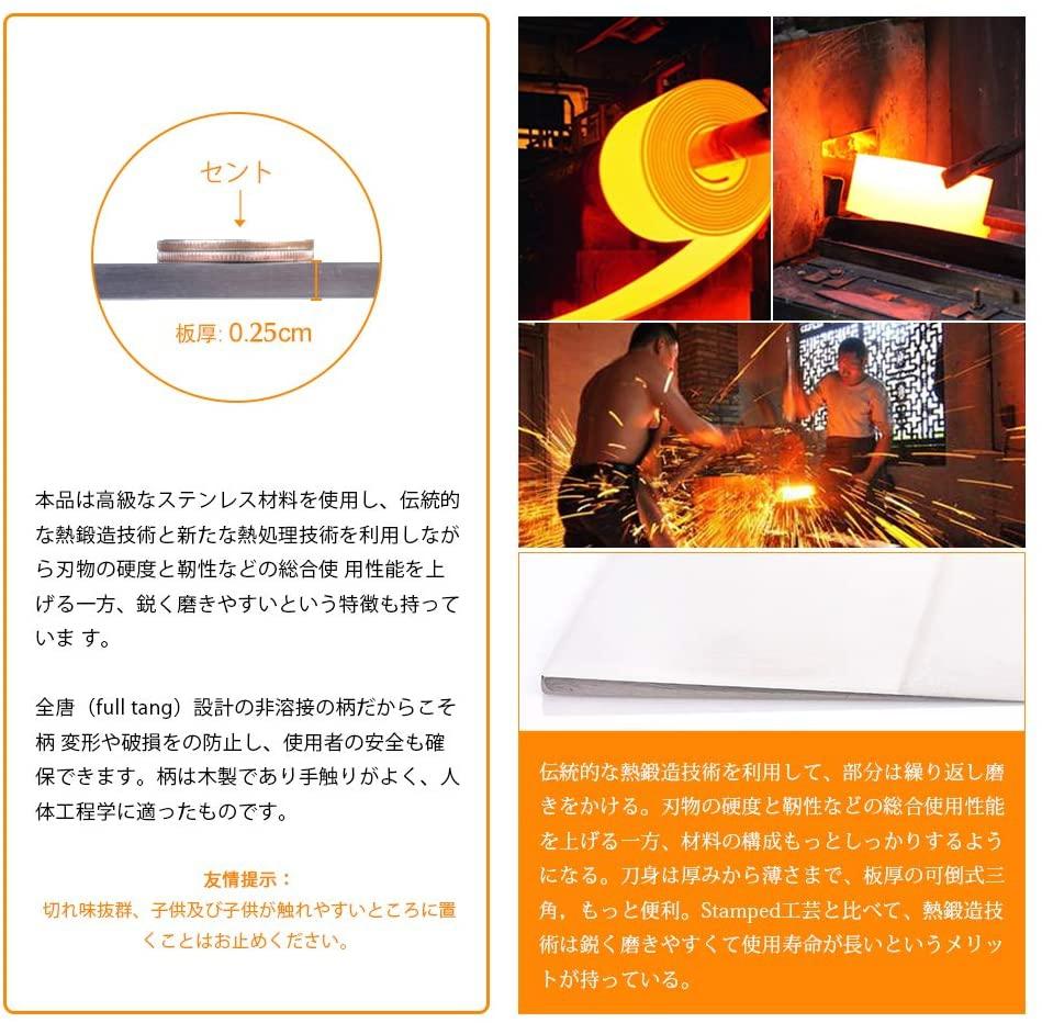 SPEVORIX(スペボリックス) ステンレス 中華包丁 29.5cmの商品画像2
