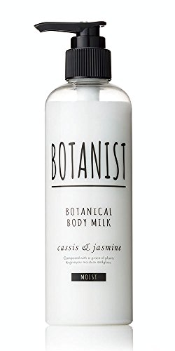 BOTANIST(ボタニスト)ボディーミルク (モイスト)