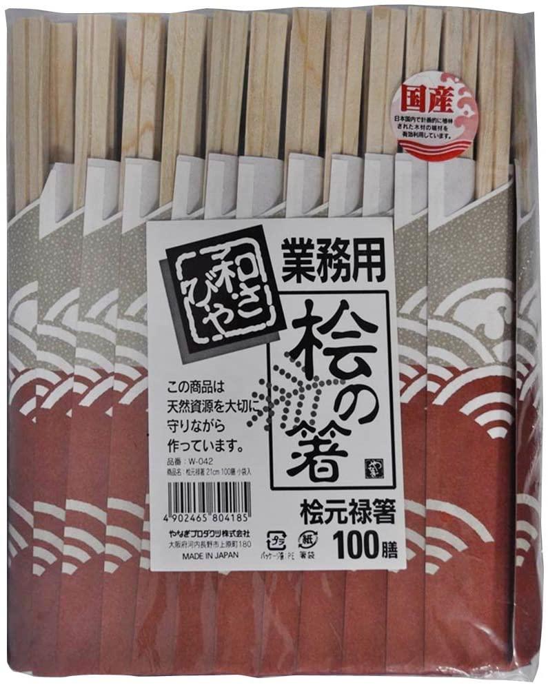 和さびや(わさびや)桧 元禄箸 21cm 100膳 W-042の商品画像