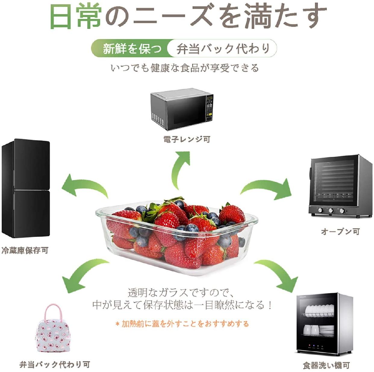 Kitsure(キッツシュア) 耐熱ガラス 保存容器 8点セットの商品画像4