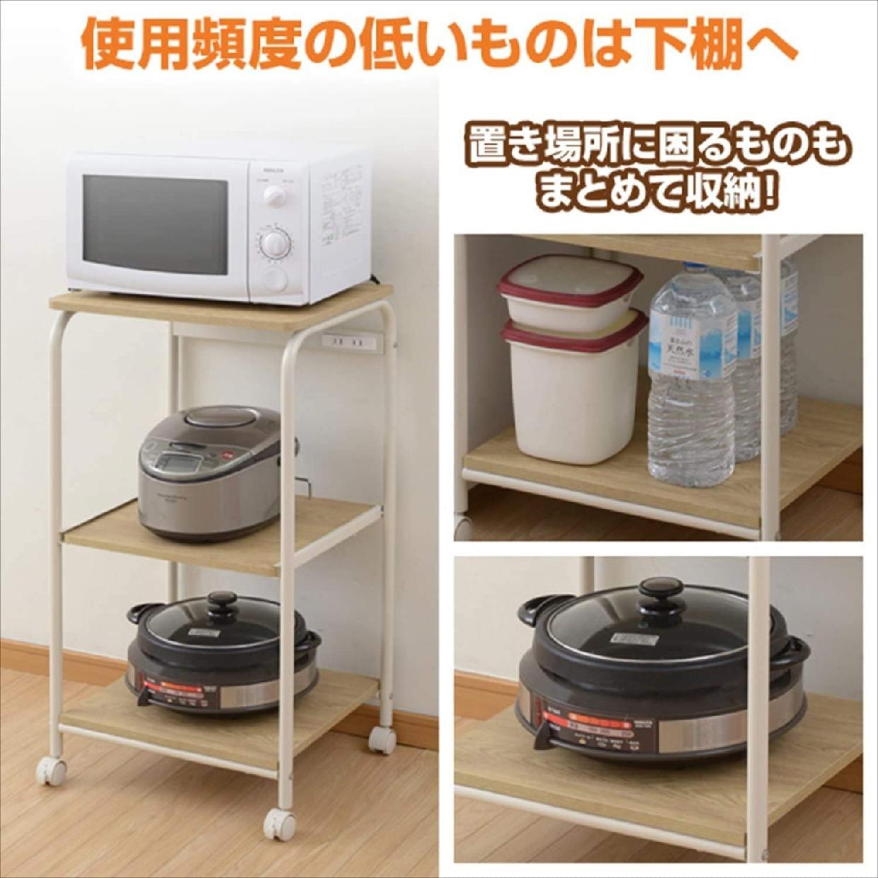 YAMAZEN(ヤマゼン)レンジ台 GRW-41R ダークブラウンの商品画像5