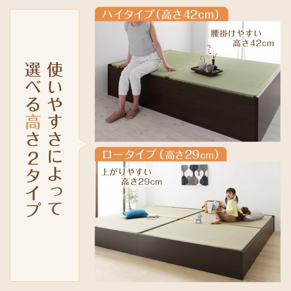 Kinoshita.net ファミリー畳ベッドの商品画像18