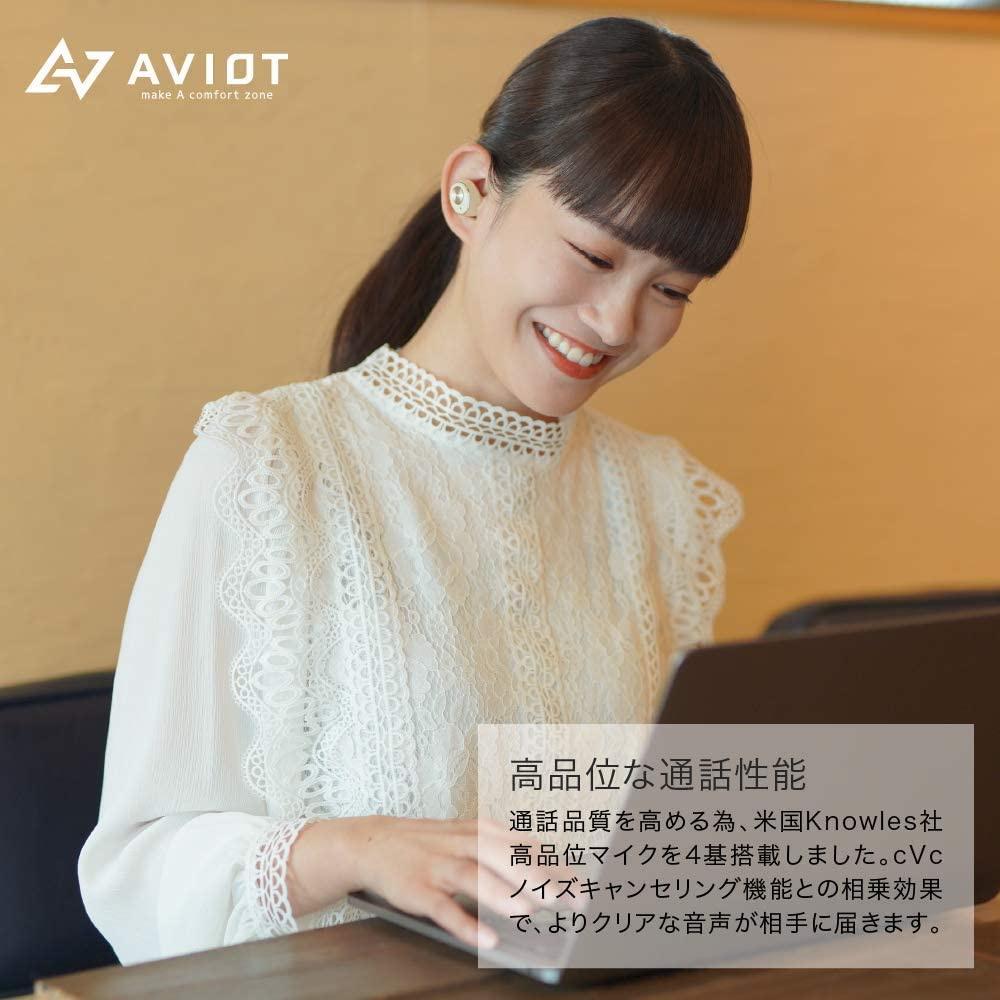 AVIOT(アビオット) TE-D01mの商品画像5