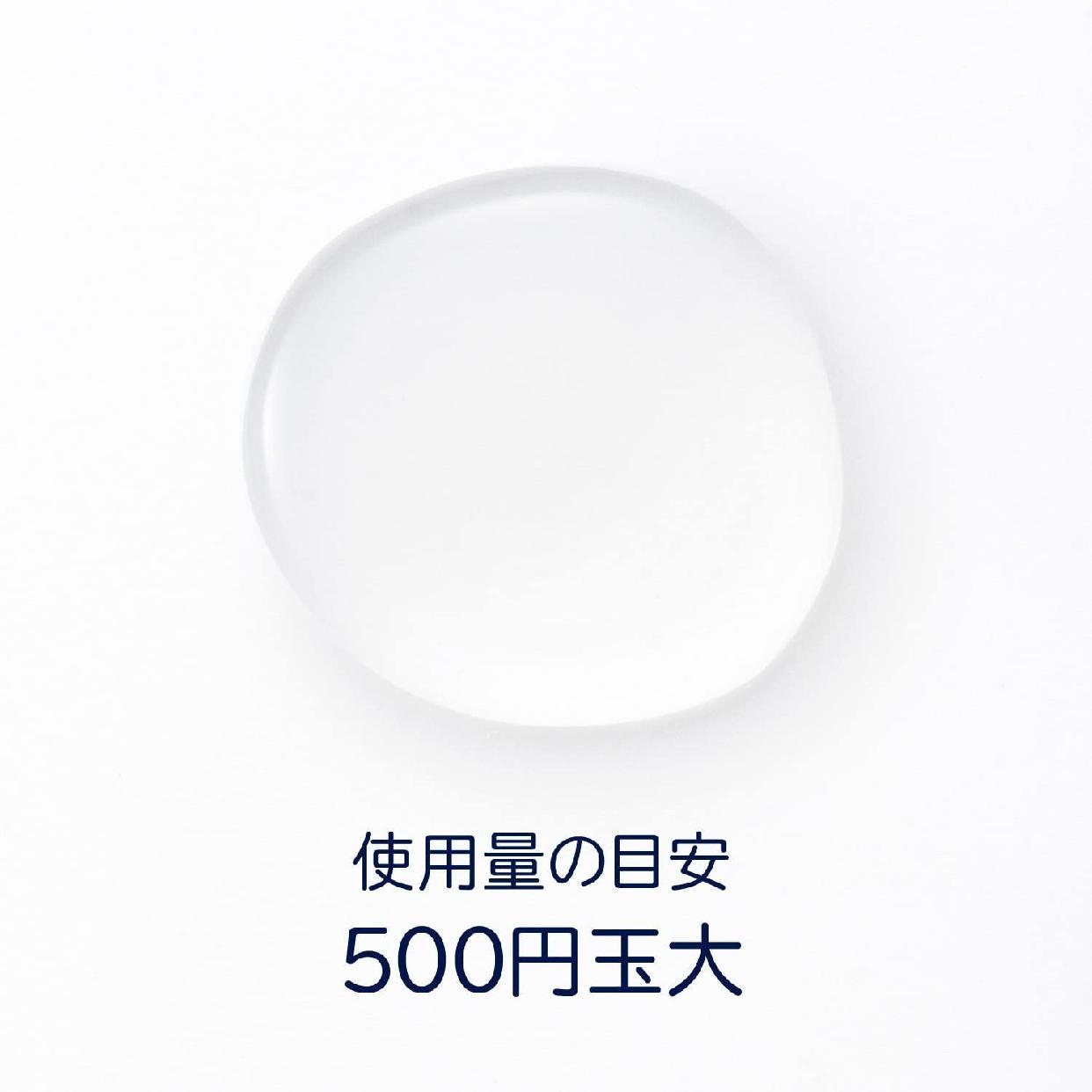 ettusais(エテュセ) オム 薬用アクネウォーター アルコールフリーの商品画像5