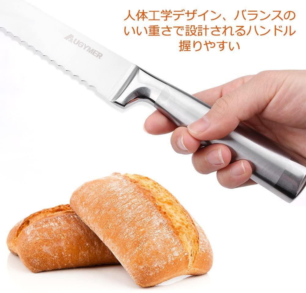 AUGYMER(オージマー) パン切り包丁 (全長/約32.5cm) シルバーの商品画像6