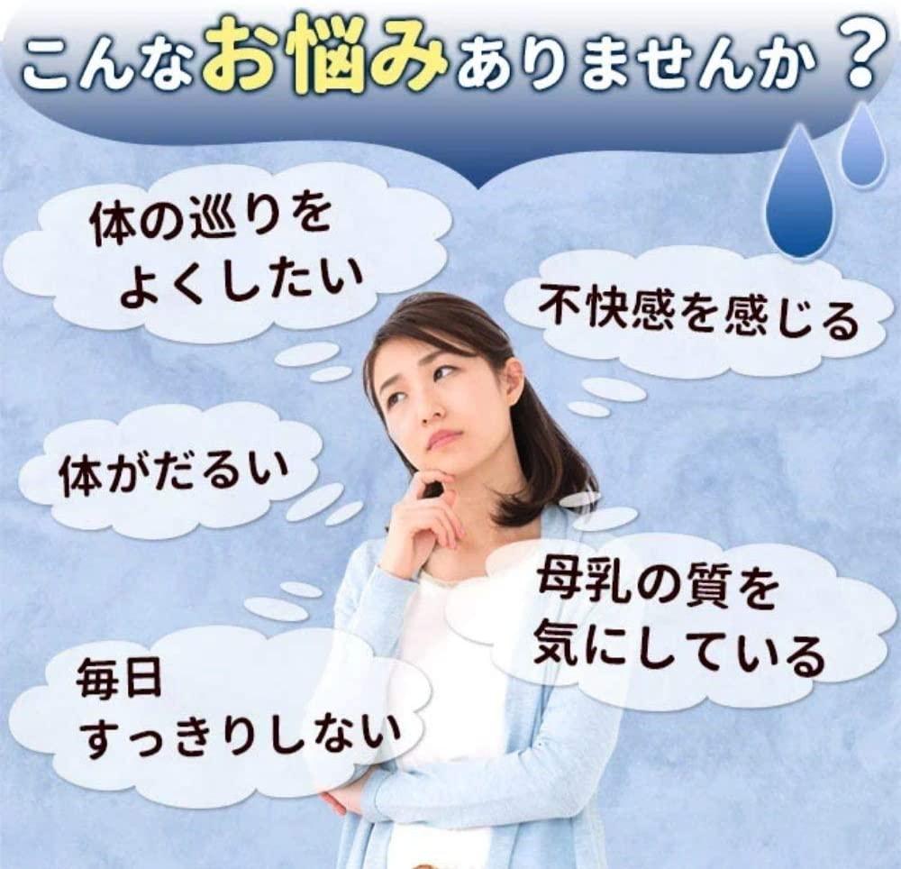 mama select(ママセレクト) ごぼう茶の商品画像3