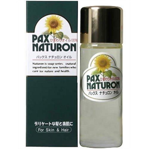 PAX NATURON(パックスナチュロン) オイルの商品画像