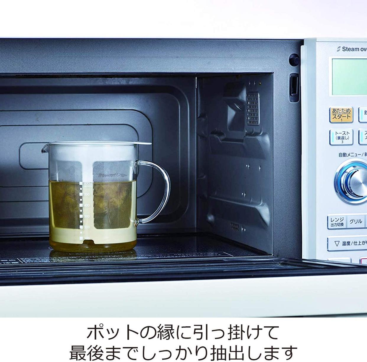 HARIO(ハリオ) だしポット DP-600の商品画像2