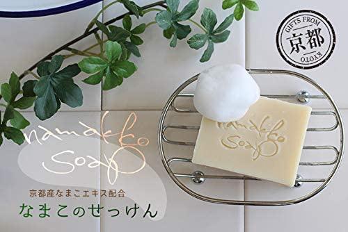 手づくり石けんの店ツクツク 京都産 なまこのせっけんの商品画像2