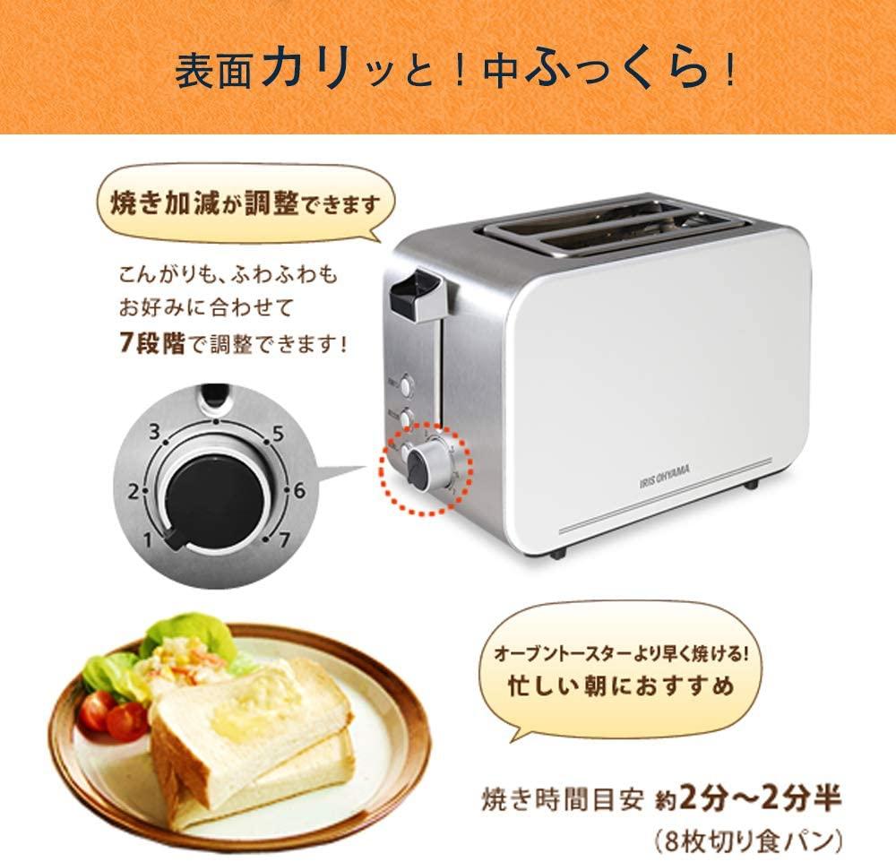 IRIS OHYAMA(アイリスオーヤマ) ポップアップトースター 白 IPT-850-Wの商品画像4