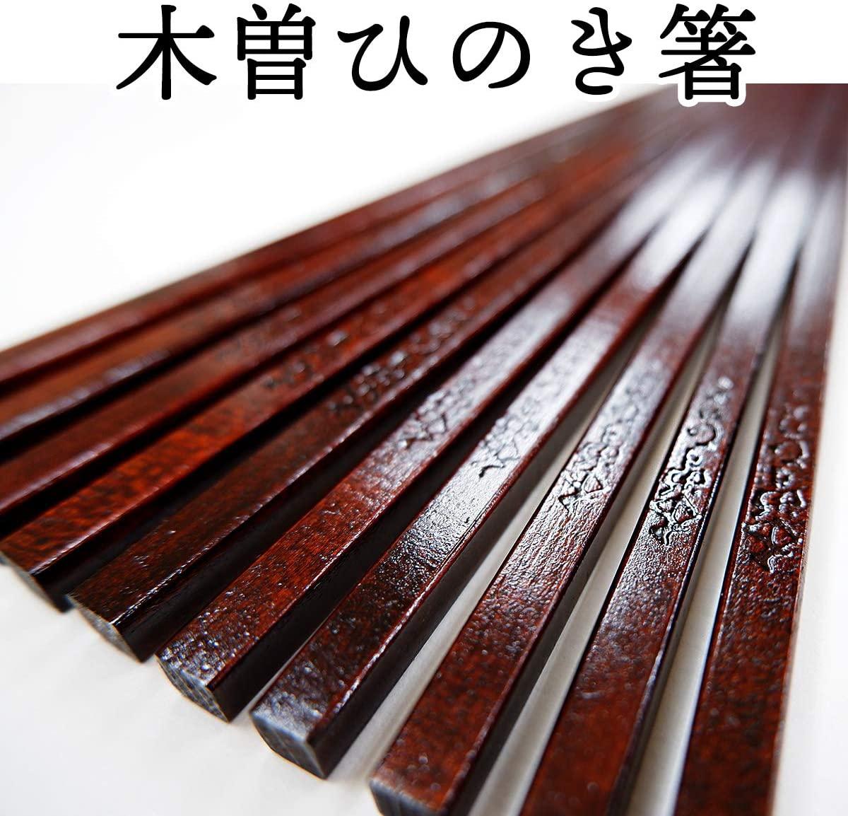 はりま屋(ハリマヤ) 木曽ひのき箸 5膳セット 22.0cmの商品画像6