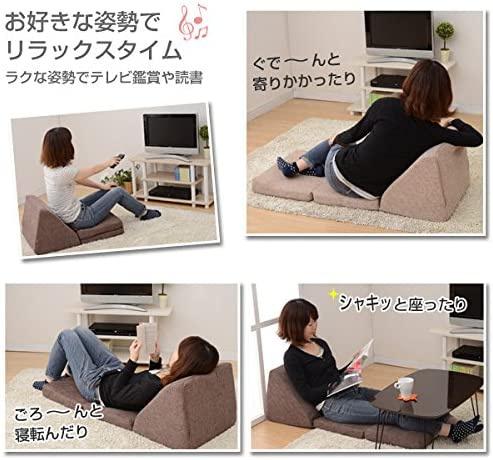 山善(YAMAZEN) テレビ枕 ITFC-46の商品画像3