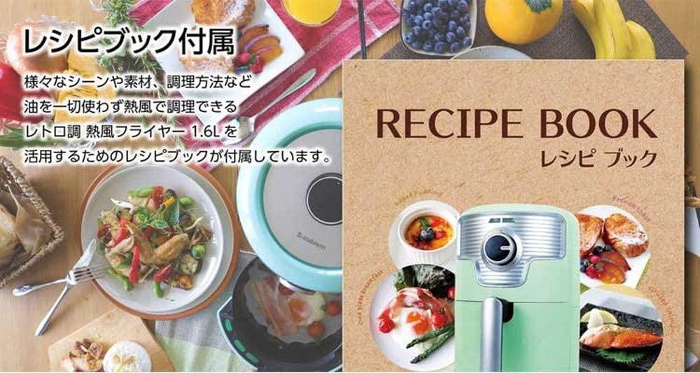 エスキュービズム レトロ調 熱風フライヤー NFC-16の商品画像6