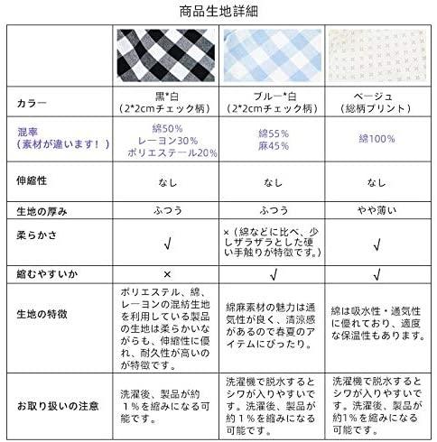 OTAKUMARKET(オタクマーケット) 三角巾 チェック柄 マジックテープ付きの商品画像6