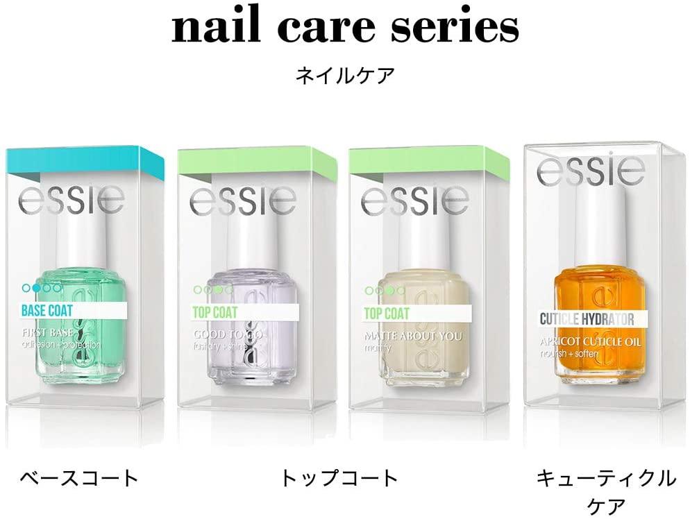 essie(エッシー) ファースト ベースの商品画像3