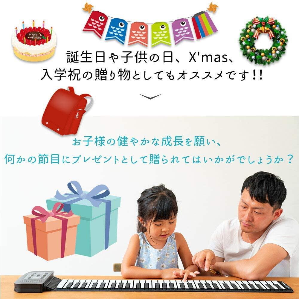 SMALY(スマリー) ロールアップピアノ 61鍵盤 SMALY-PIANO-61の商品画像6