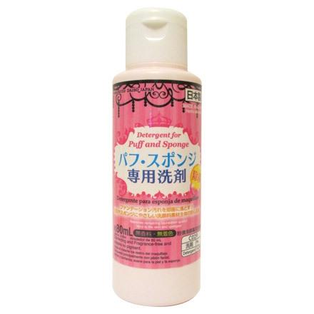 DAISO(ダイソー) パフ・スポンジ専用洗剤