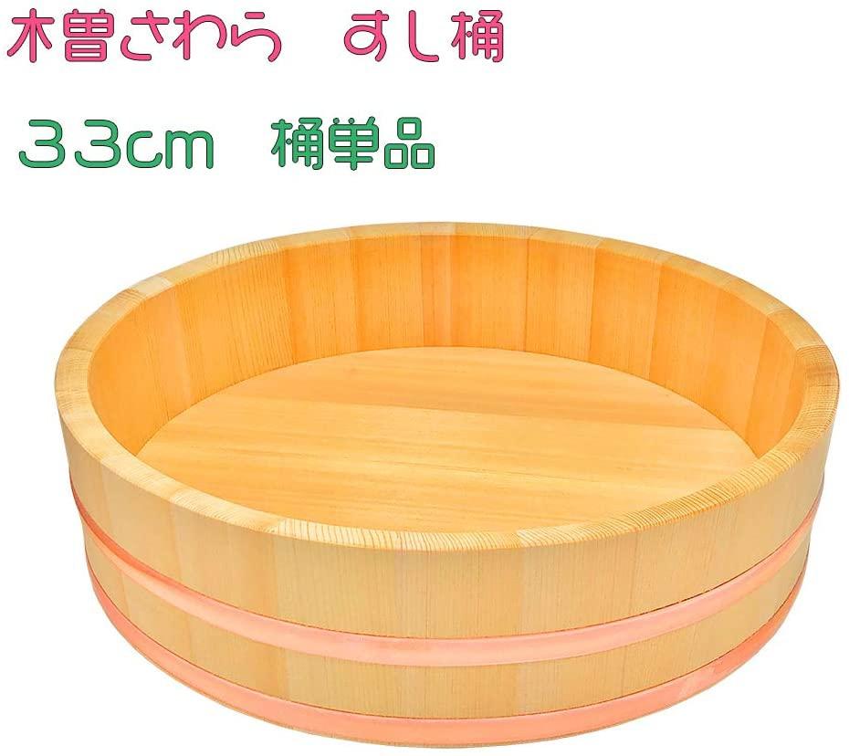 prizeJAPAN 木曽さわら すし桶 33cmの商品画像2