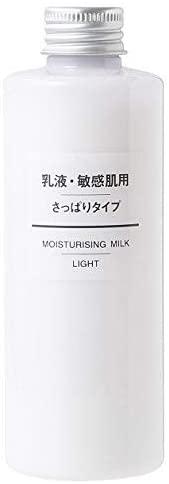無印良品(MUJI) 乳液・敏感肌用・さっぱりタイプ