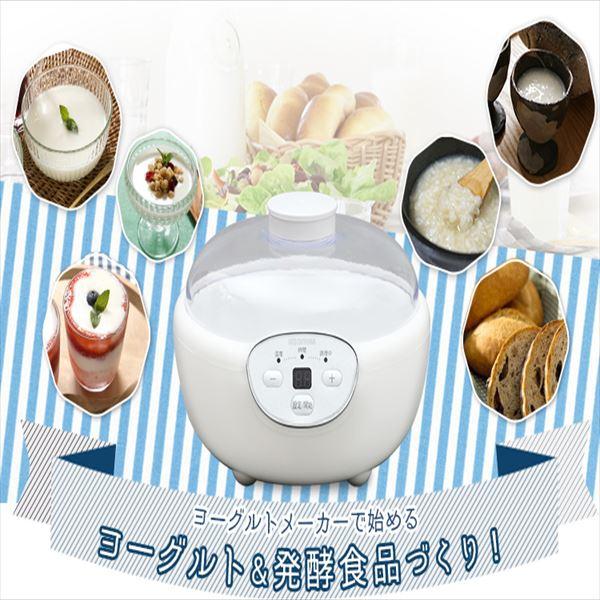 IRIS OHYAMA(アイリスオーヤマ)ヨーグルトメーカー ホワイト PYG-15Pの商品画像10
