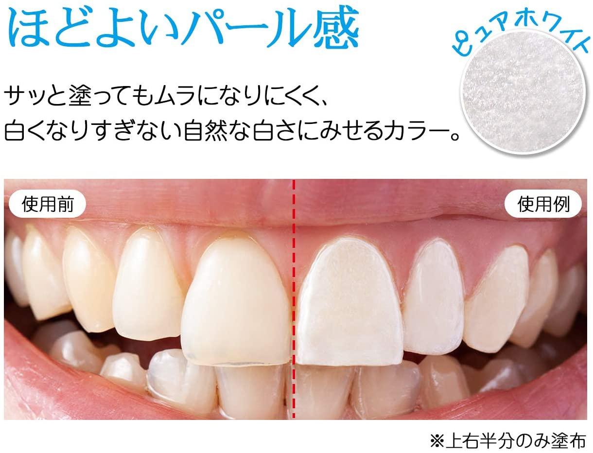 Buhna(ビューナ) トゥースマニキュア ピュアホワイトの商品画像5