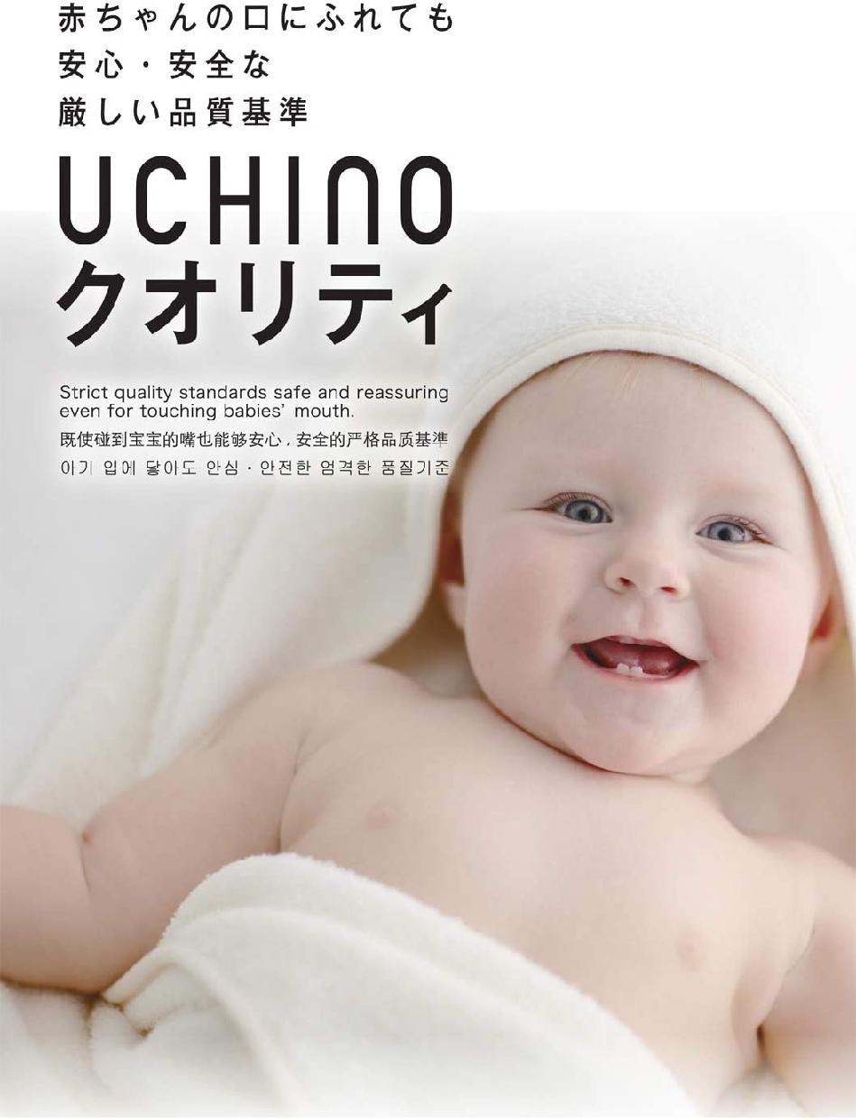 UCHINO(ウチノ) スーパーマシュマロ バスタオル 奇跡のタオルの商品画像6