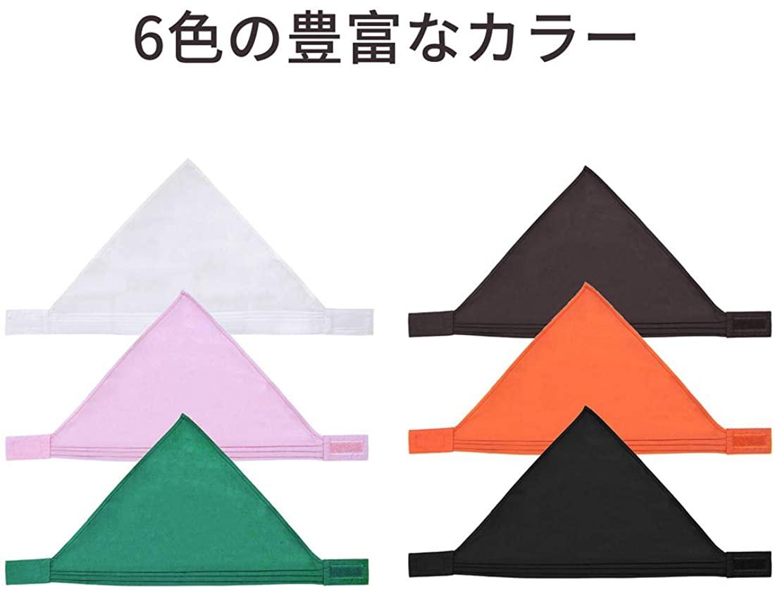 tianmen(ティアンメン) 帽子 大人 2枚セットの商品画像5
