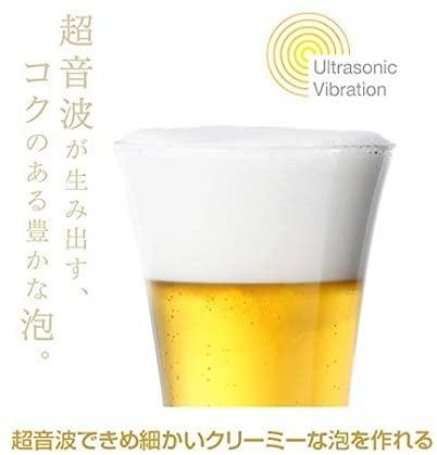 Tees(ティーズ)Seet 超音波式 スタンド ビール サーバーの商品画像3
