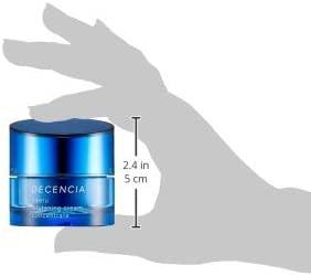 DECENCIA(ディセンシア)サエル ホワイトニング クリーム コンセントレートの商品画像11