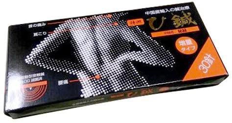 神州(しんしゅう)ひ鍼の商品画像2