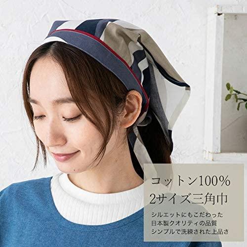 エプロンストーリー(Apron Story) 三角巾 (ウェーブ) SA0024の商品画像9
