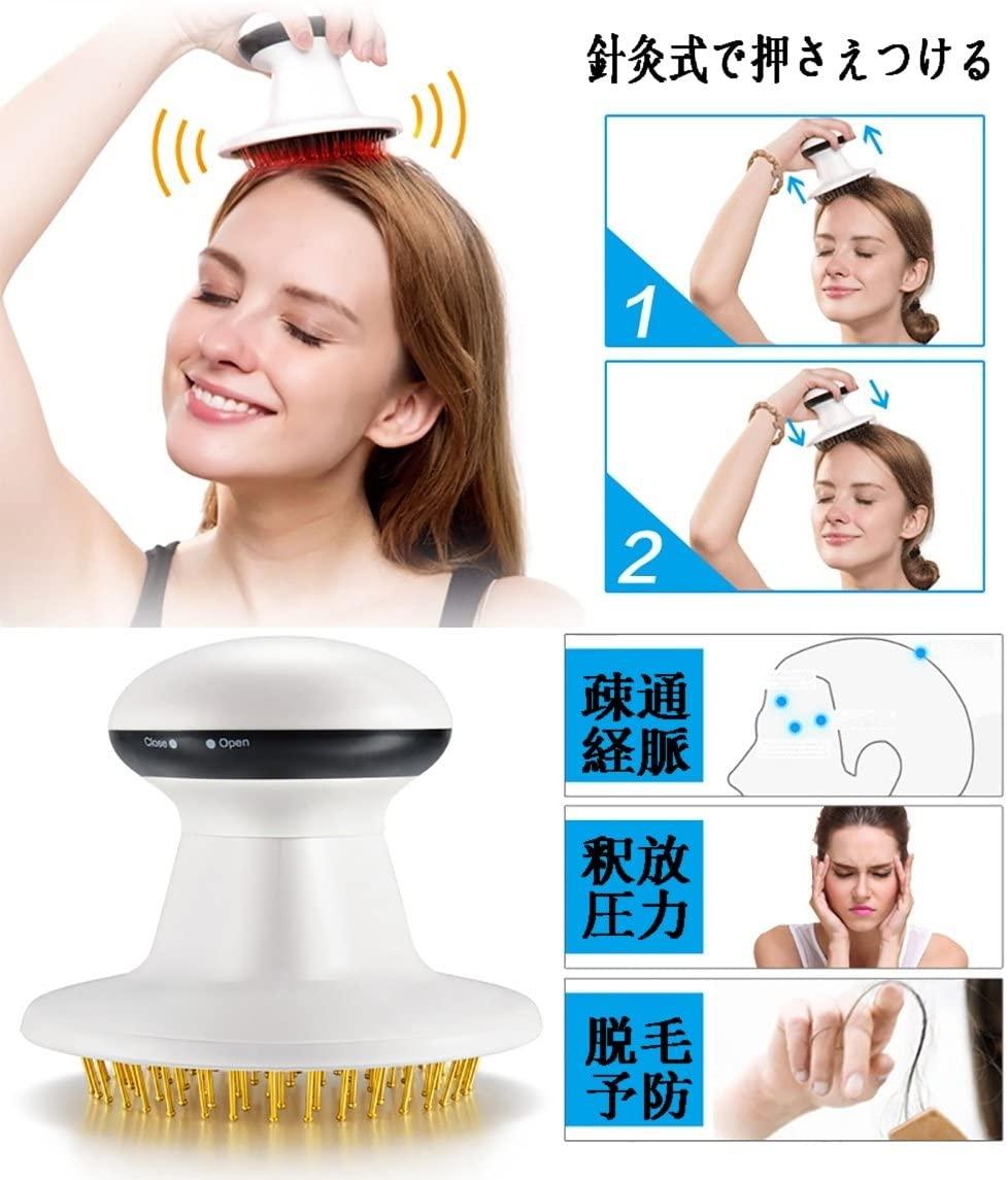 ELEVEN(イレブン)電動頭皮マッサージャーの商品画像6