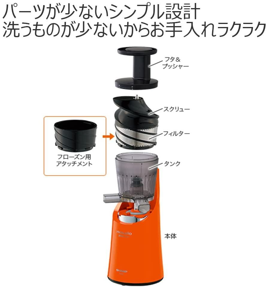 SHARP(シャープ) ヘルシオ ジュースプレッソ スロージューサー EJ-CP1の商品画像7