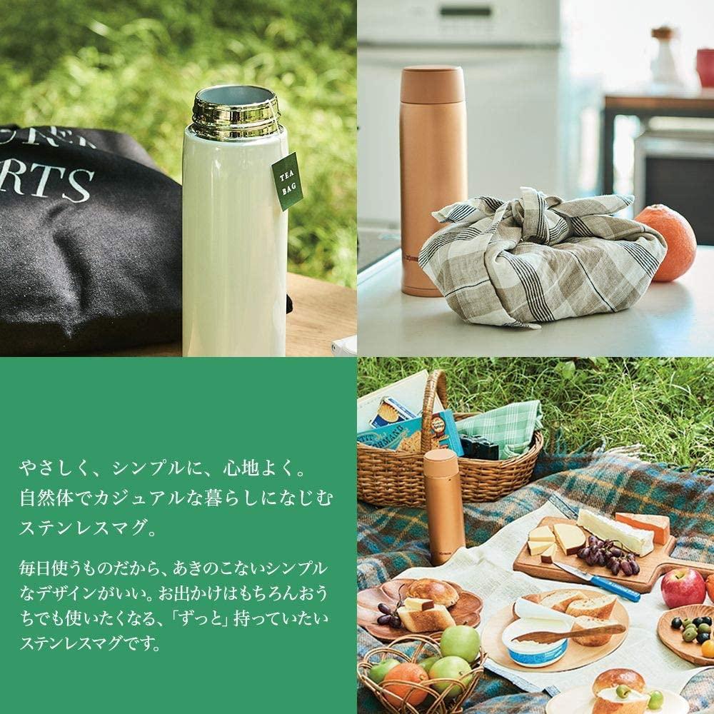 象印(ZOJIRUSHI) ステンレスマグ  SM-NA48の商品画像11