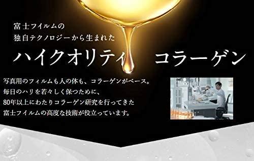 ASTALIFT(アスタリフト) ピュア コラーゲン 10000の商品画像4