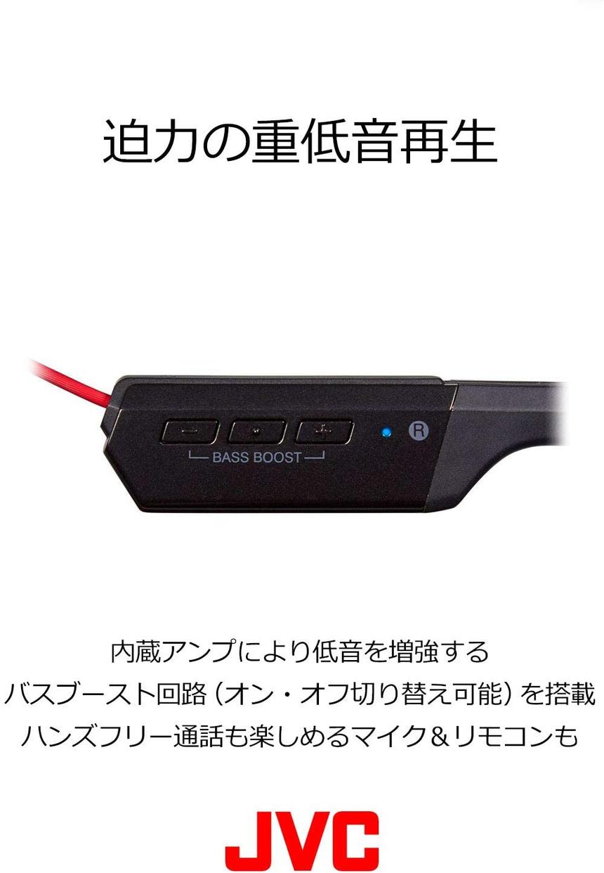 JVC(ジェーヴイシーケンウッド) ワイヤレスヘッドホン HA-FX33XBTZの商品画像6