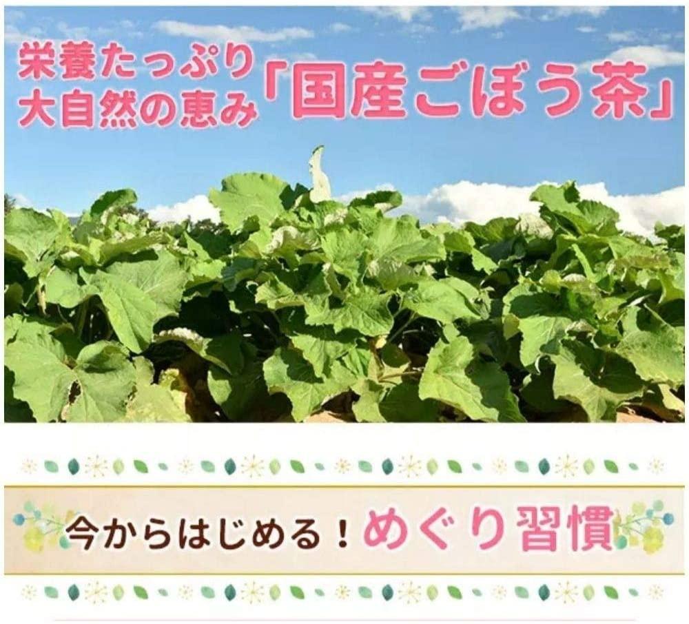mama select(ママセレクト) ごぼう茶の商品画像7