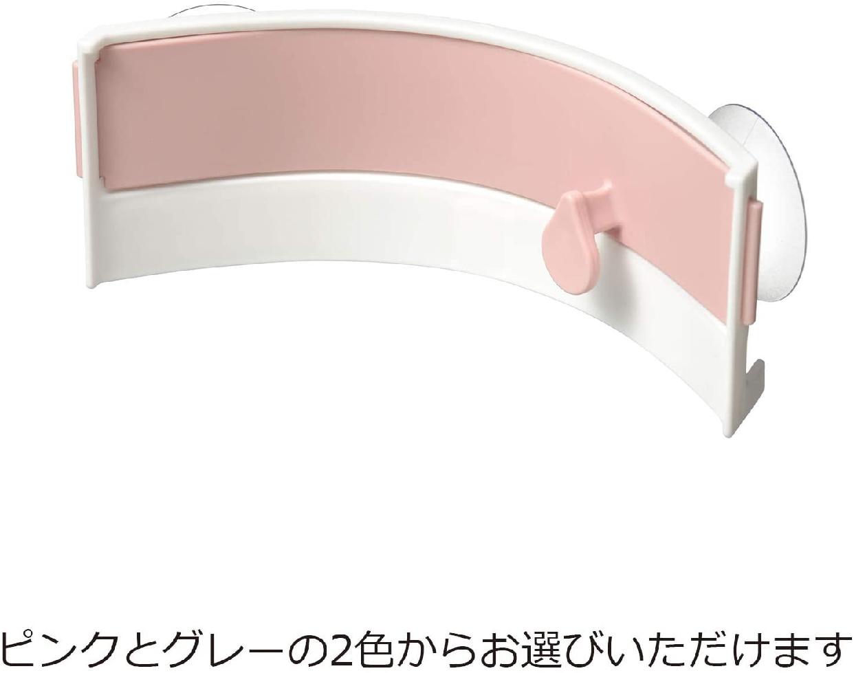 AUX(オークス) パコン!としまるごみ袋ホルダー  【レイエ】  LS1517の商品画像6