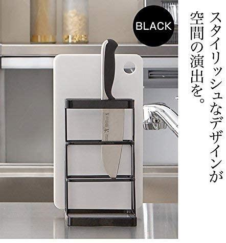 山崎実業(Yamazaki) カッティングボード&ナイフスタンド タワー ブラック 6776の商品画像4