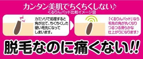 ERA Japan(いーあるえーじゃぱん)くるりんパッドの商品画像5